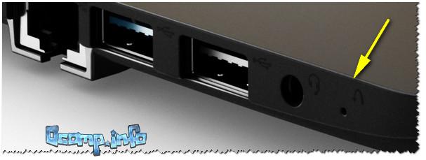 Lenovo 100 - отверстие для входа в BIOS