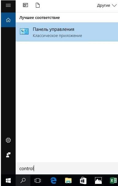 Mengapa mouse nirkabel tidak berfungsi di Windows 10 dan 7: Penyebab dan Solusi