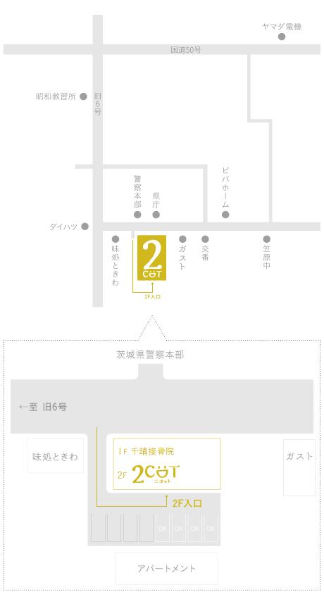 2COTまでの地図