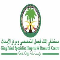 مستشفى الملك فيصل التخصصي ومركز الأبحاث