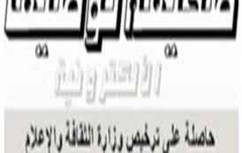 وظائف في القطاع الخاص السعودي شهر شعبان 1439هـ