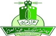 مستشفى جامعة الملك عبدالعزيز يعلن توفر (240) وظيفة صحية بدون خبرة
