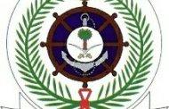 القوات البحرية تحدد موعد التحضير للمتقدمين لدورة الفرد الأساسي