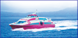 SuperCat Destinations, Fare Rates and 2016 Ferry Schedule for Batangas to Calapan and Vice Versa