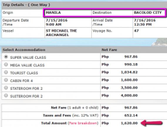 Manila to Bacolod July 2016 Promo Ticket