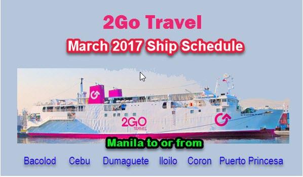2Go-Travel-Ship-Departure-Schedule-March-2017-1