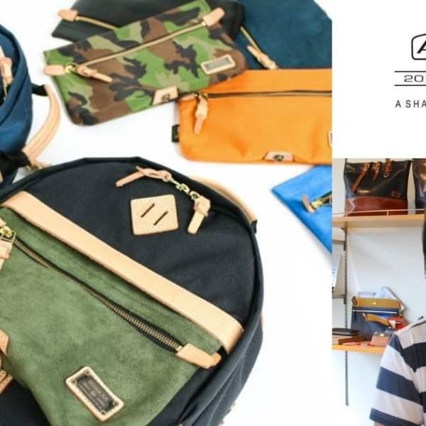 這個新的包包品牌有夠厲害!日本包袋教父的問鼎之作! 4