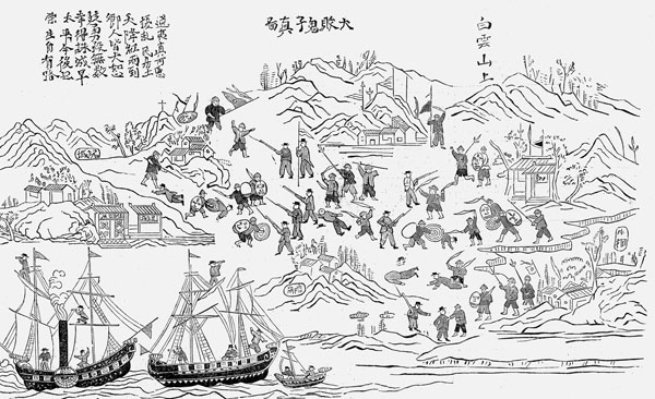Chinese depiction of a battle during the Second Opium War.
