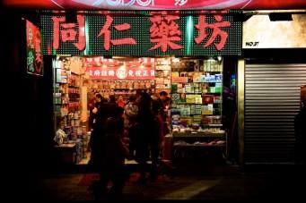 2langnasen_night_market_skyline 29
