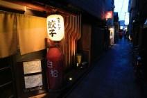 2langnasen_osaka_kyoto-35