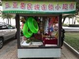 2lnic-kiosk-3.jpg