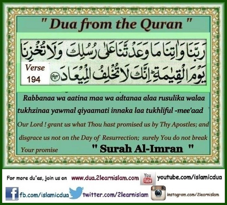Du'as of the Believers - 2LearnIslam