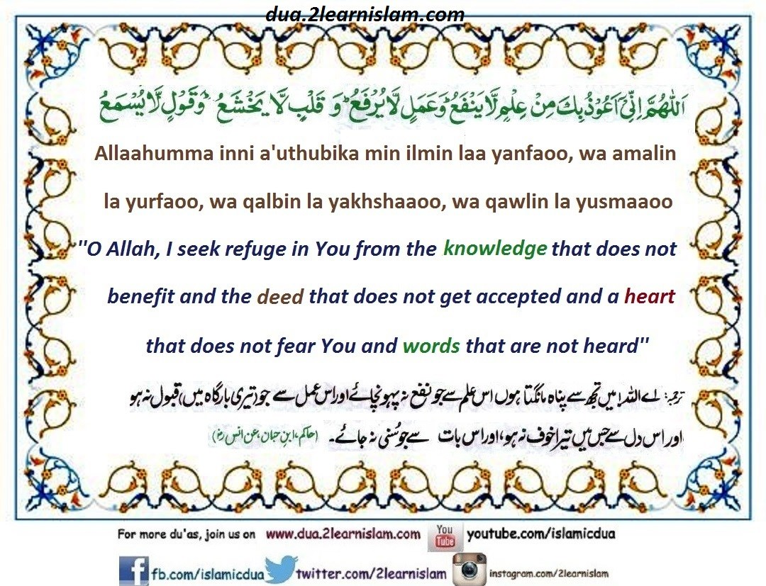 Duas for Students(exams,tests,interviews) - 2LearnIslam