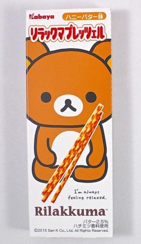 Bear snack