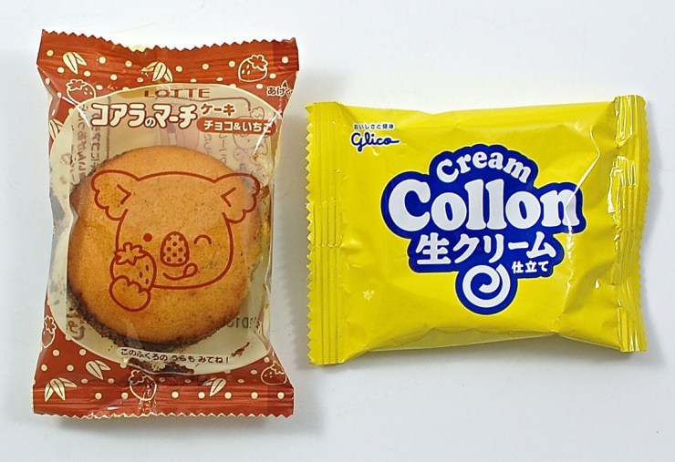 Cream Collon