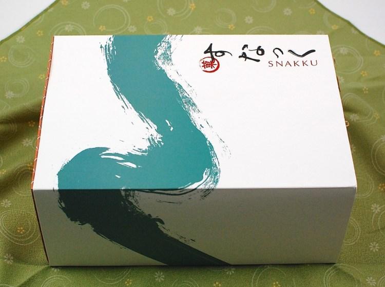 Snakku box
