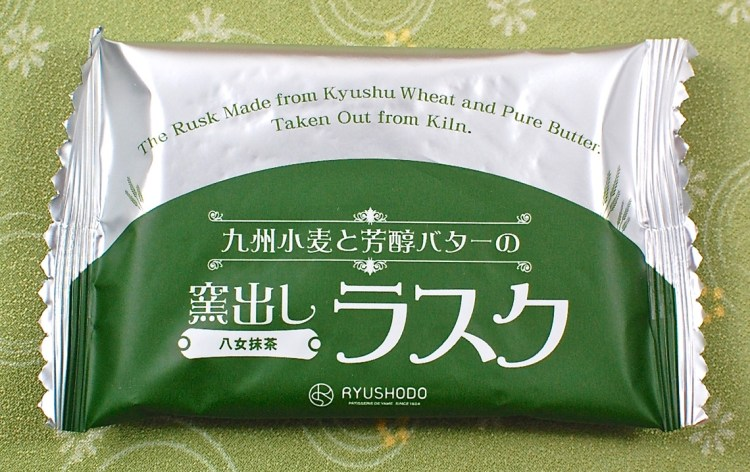 Ryushodo