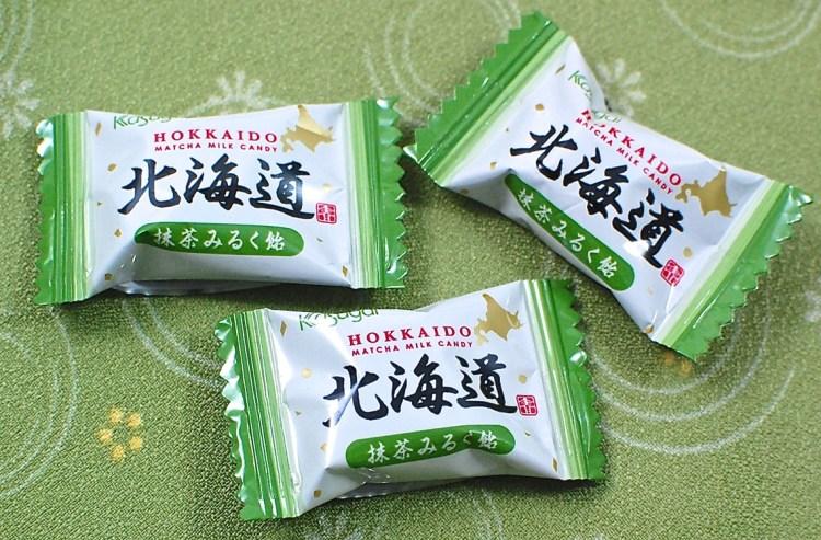 Hokkaido matcha milk candy