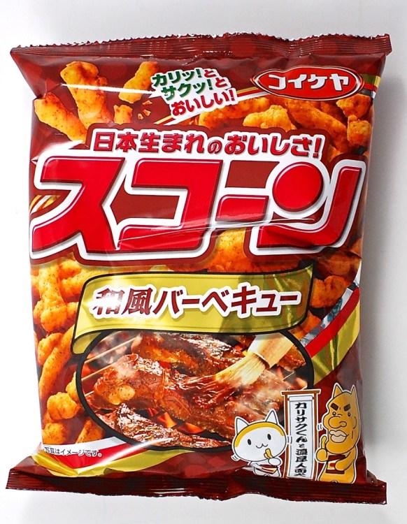 Japanese bbq scones