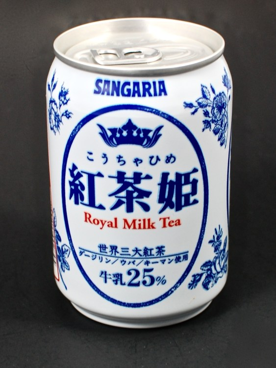 Sangaria Royal Milk Tea