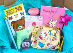 January 2016 The Cute Box review