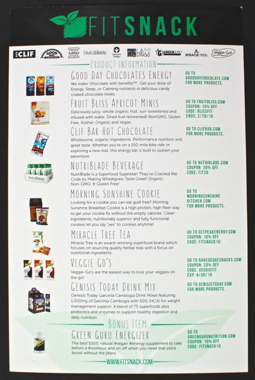 January 2016 Fit Snack review