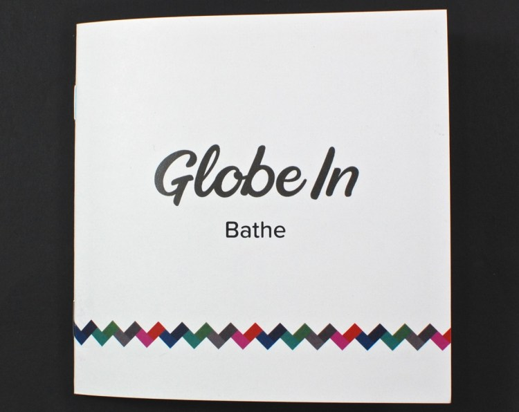 Globein Bathe box