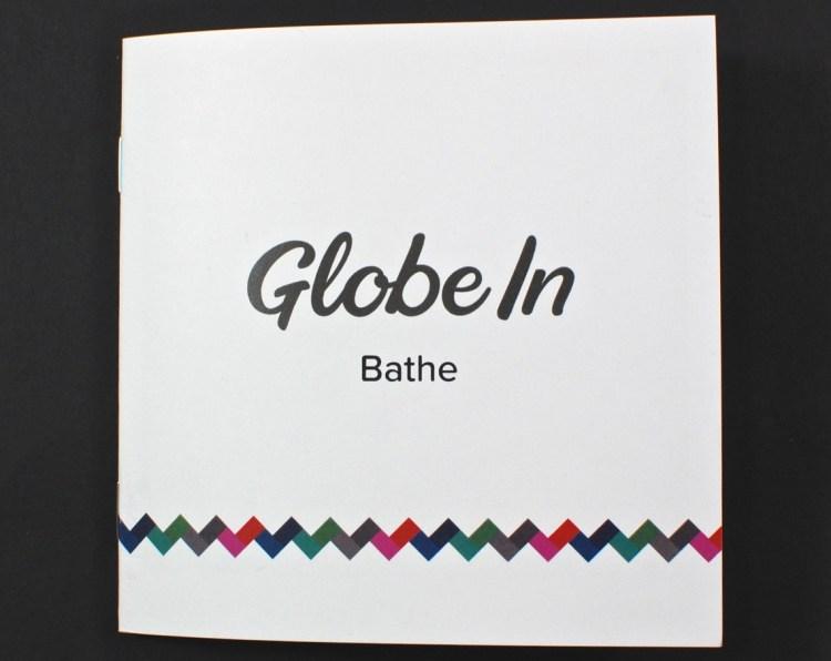 Globein Bathe box