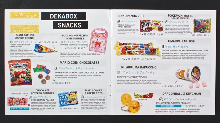 skoshbox-dekabox-january-2016 - 17