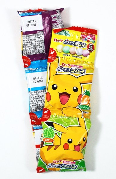 pokemon ramune