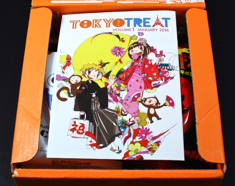 TokyoTreat box