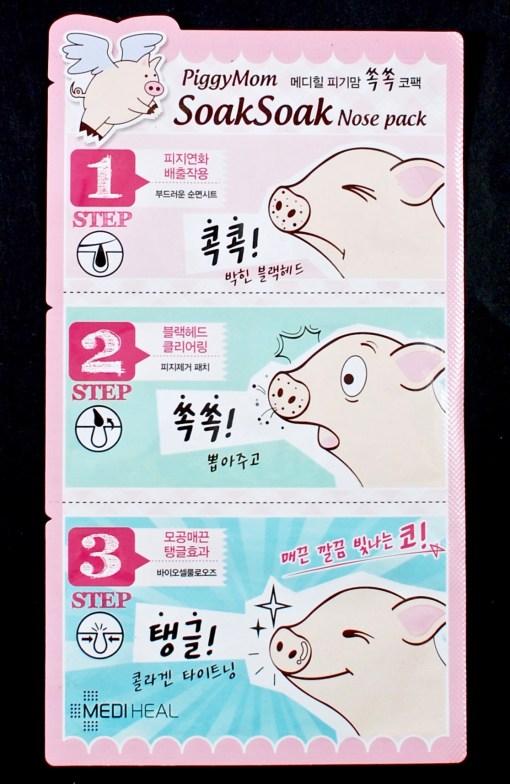 Piggymom nose pack