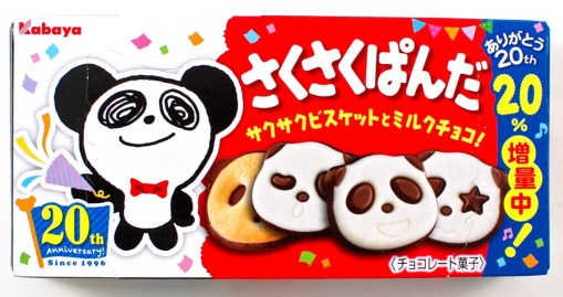 panda chocolate cookies