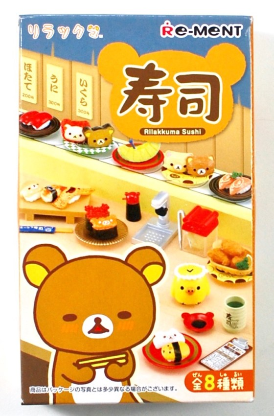 Rilakkuma blind box toy