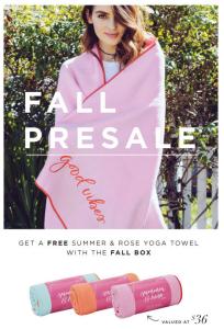 FabFitFun FREE Yoga Towel with Fall 2016 Box Purchase