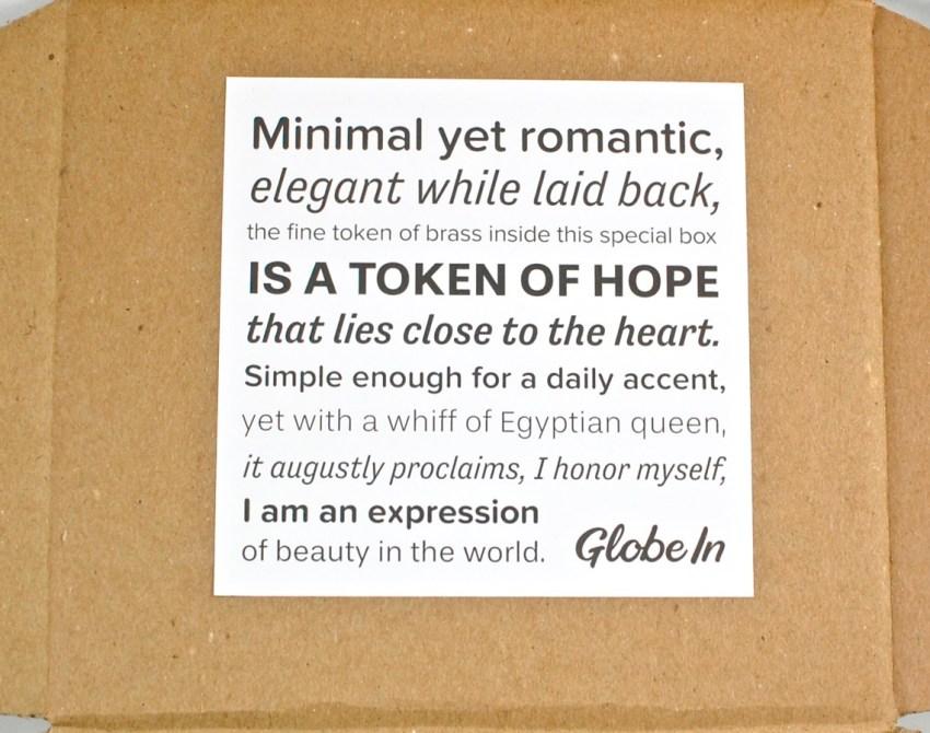 Globein quote