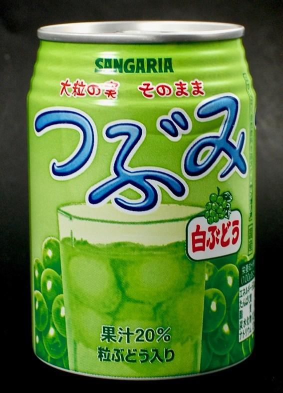 aloe white grape juice