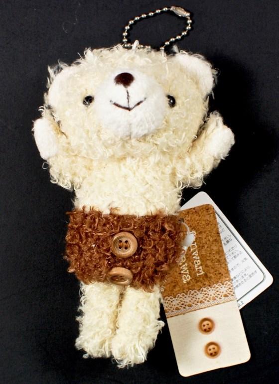 shinada fluffy animal plush