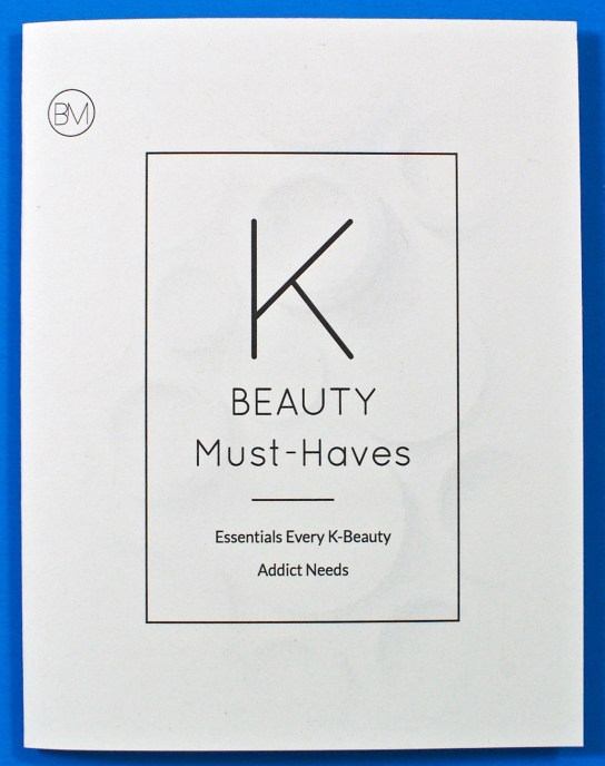 K beauty must haves