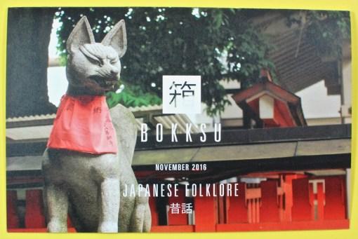 November 2016 Bokksu review