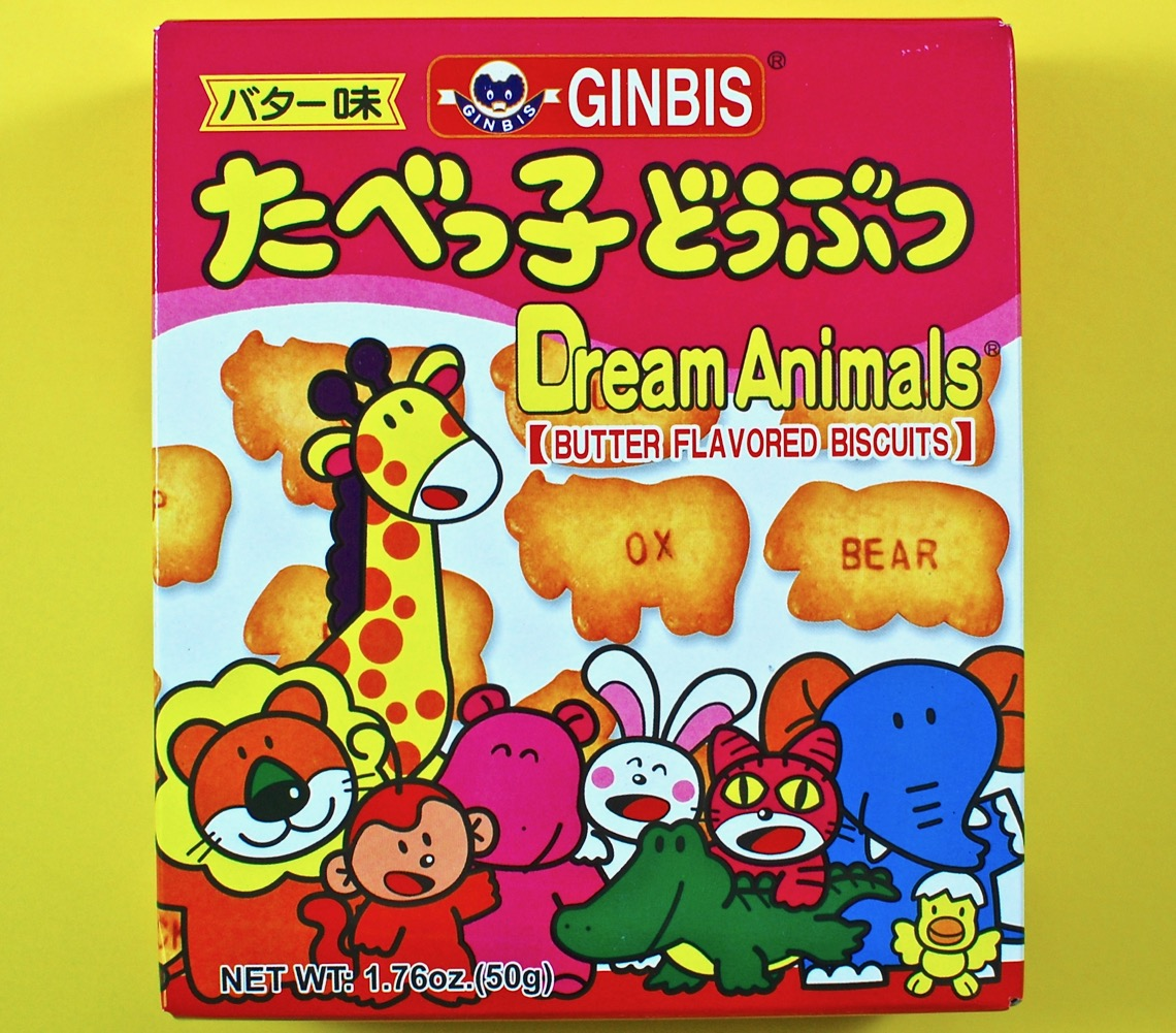 dream animals cookies
