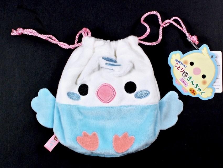 Amuse Kotoritai Kinchaku pouch