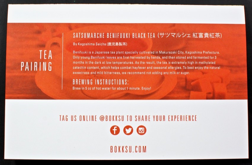 Bokksu Japanese Kit Kat box