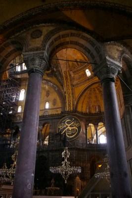 Ayasofya - Hagia Sophia.
