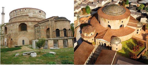 Η Ροτόντα σήμερα και την εποχή κατασκευής της.