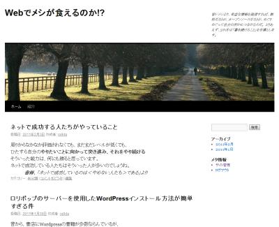 screenshot.68