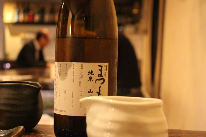 One of several Sakes we tasted at Ippo