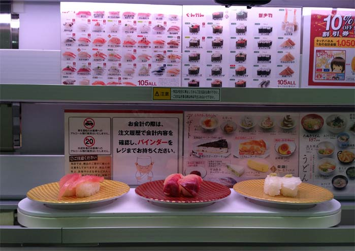 Robot sushi at Uobai