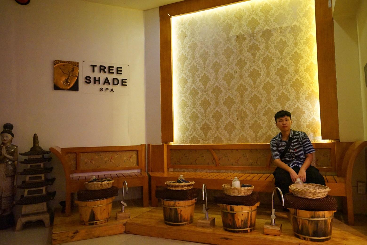Tree Shade Spa 按摩心得