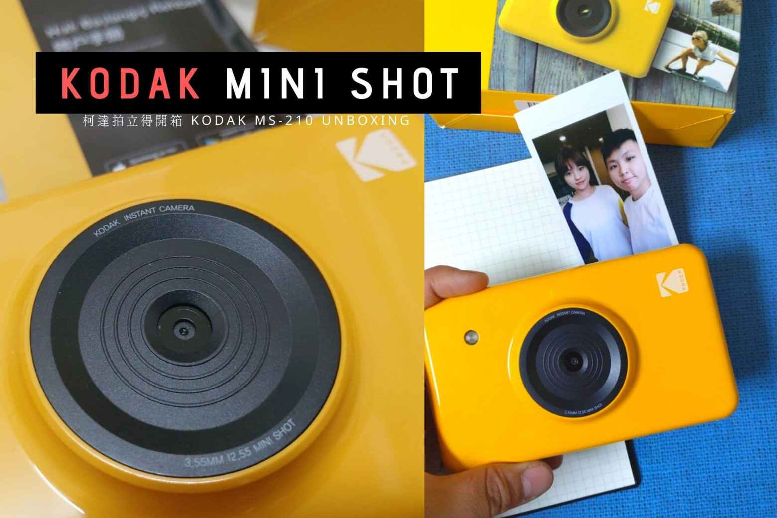 Kodak Mini Shot開箱》隨身相片列印機+拍立得 超可愛黃色機身(MS210)